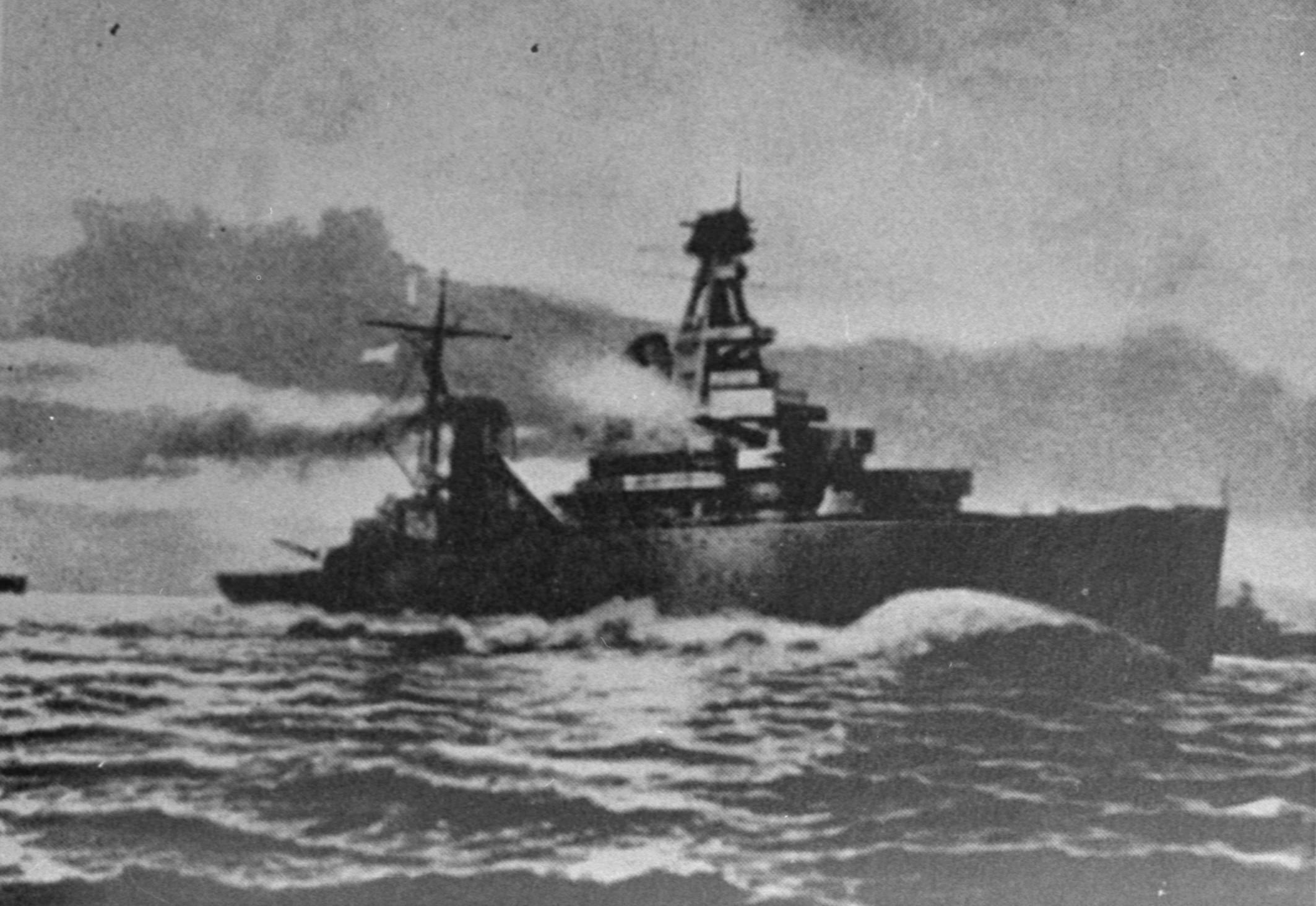 В походе, 1941
